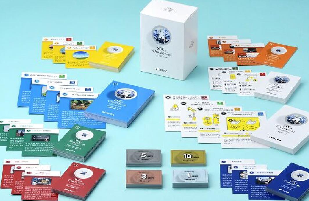 新しくなったカードゲームキット vol.1-(2)