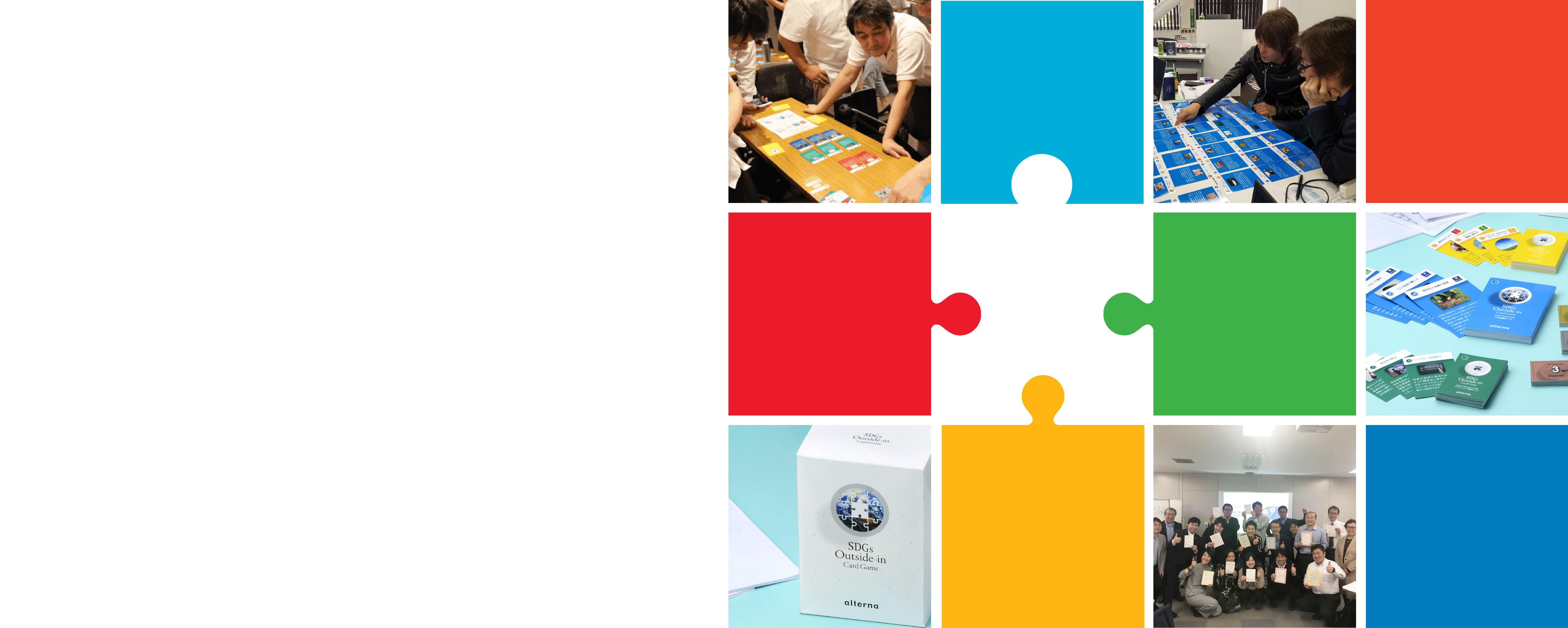 カードゲームの紹介・体験ワークショップ