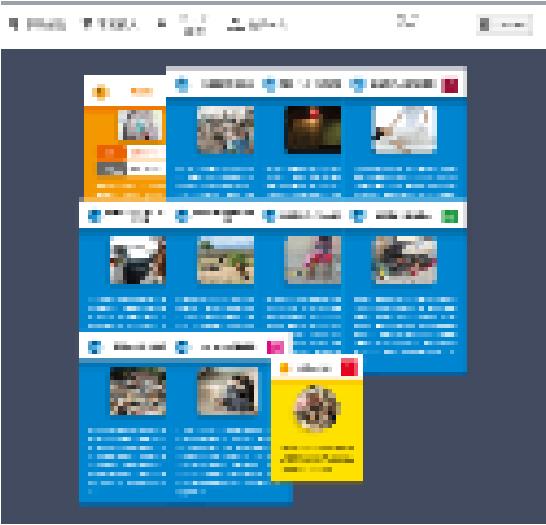 オンライン版のイメージ3